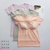 Summer Cotton Maternity Nursing T shirt Pregnant Women Pregnancy Nurse Wear Clothing Maternity Nursing Shirts H81