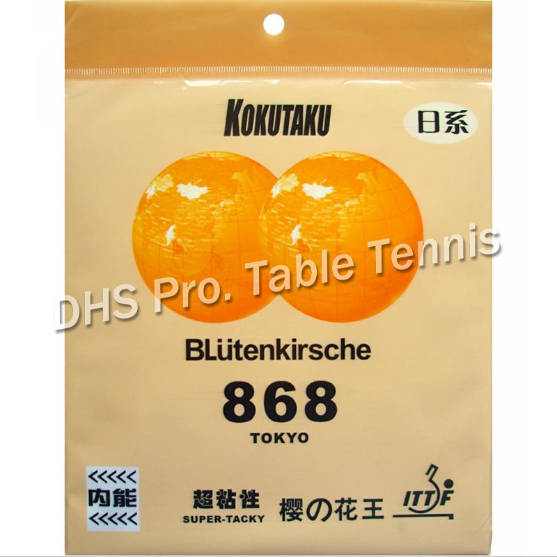 Kokutaku BLutenkirsche 868 (TENSION, SUPER-TACKY) Pips-In Table Tennis  Rubber With Sponge