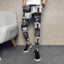Calidad nuevo Pantalon Homme verano Slim Fit impresión joven pantalones Hip  Hop Streetwear Mens Joggers Harem Pantalones negro h. ec4120a90a0