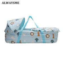 ALWAYSME детская люлька, переносная детская корзина для рук, кровать, мягкая, для новорожденного, для путешествий, кровать для автомобиля, детская люлька для безопасности