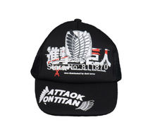 Attack On Titan Logo Baseball Cap (9 styles)