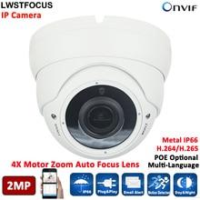 Sony Starvis IMX290 + Hi3516D 1080 P Ip-камера 4X Моторизованный Зум Авто фокус 2.8-12 мм Открытый IP Купольная Камера ик Onvif 2.4 RTSP