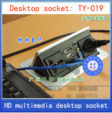 Desktop socket / new / hidden multimedia information box outlet / HD HDMI network RJ45 3.5 Audio USB VGA desktop socket TY-019 new l0211 multimedia desktop socket multifunctional desktop socket outlet three plug socket network meeting