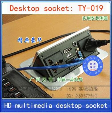 Desktop socket / new / hidden multimedia information box outlet / HD HDMI network RJ45 3.5 Audio USB VGA desktop socket TY-019