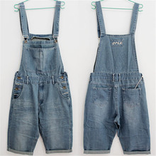 2015 Summer Fashion New Plus Size Denim Overalls For Men Jeans Loose Mens Bib Overalls Jeans