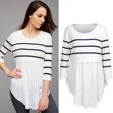 Женская многофункциональная рубашка для грудного вскармливания, одежда для мам, беременных, кормящих матерей, полосатая блузка с длинными рукавами, одежда