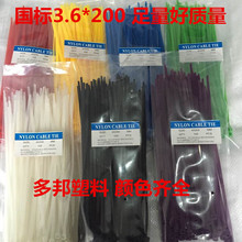 4*200mm Self-Locking Nylon Cable Ties 100Pcs/Pack Colorful Zip Tie Loop for Wires Tidy and Sort Colours Green
