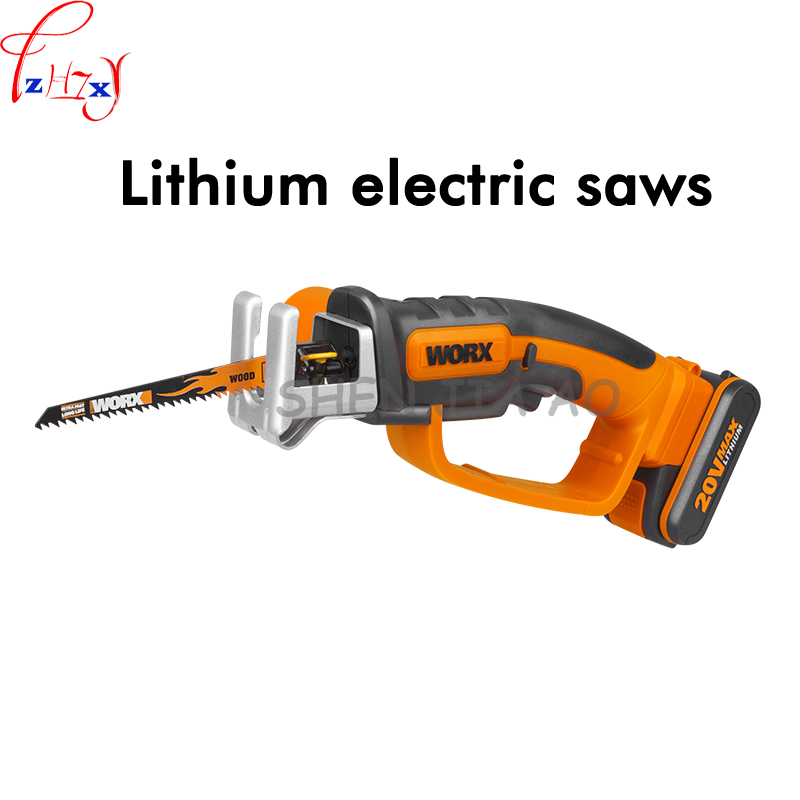 Multi function reciprocating saw handheld household woodworking cutting power tools can one handed operation 20V 1PC