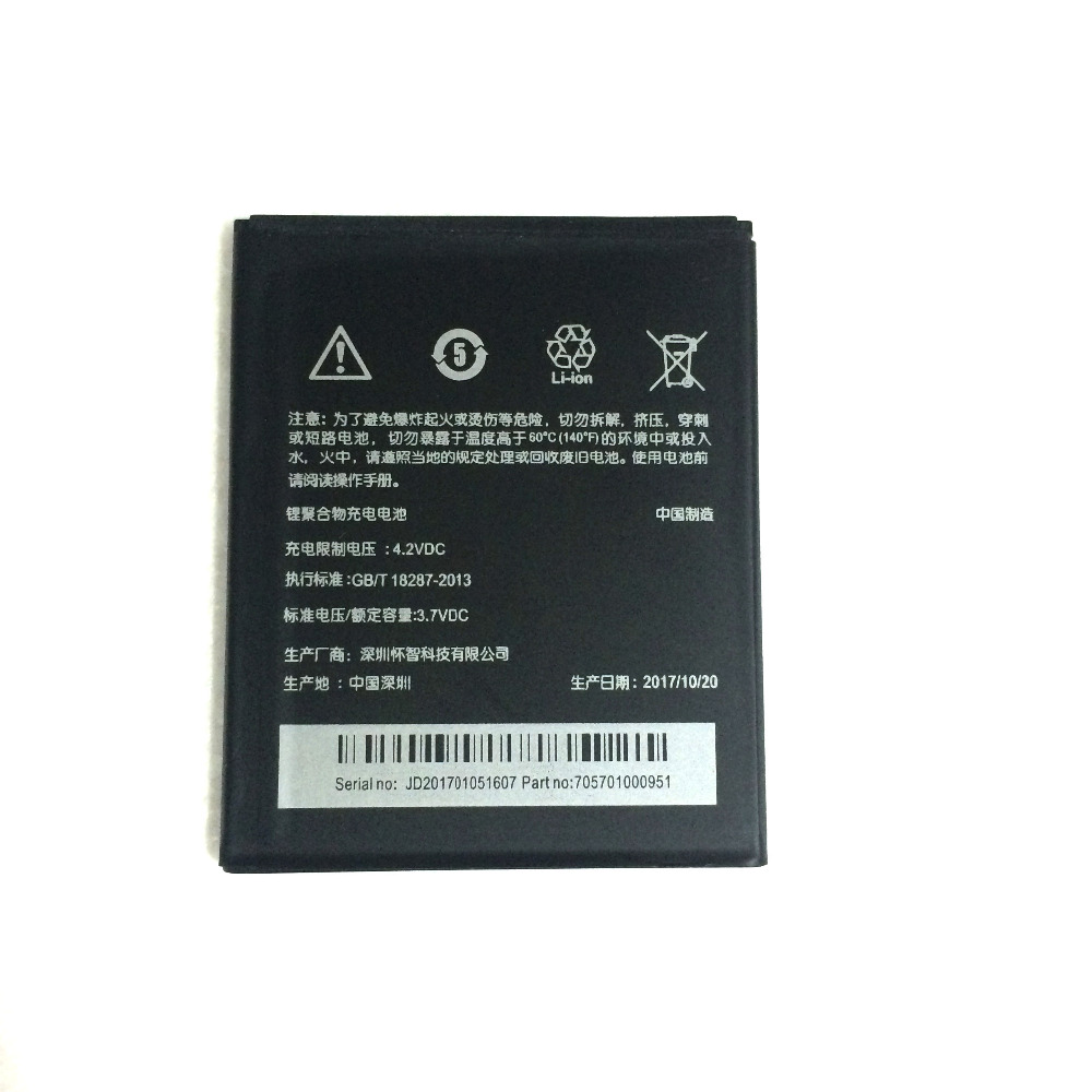 Wisecoco 2000mAh New BOPBM100 Battery For HTC Desire 616 D616w v3 D616d D616H Cellphone +Tracking Number