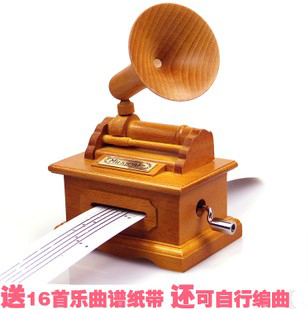 Free shipping retro wooden DIY phonograph hand Sky City Music Box creative novelty to send a birthday gift