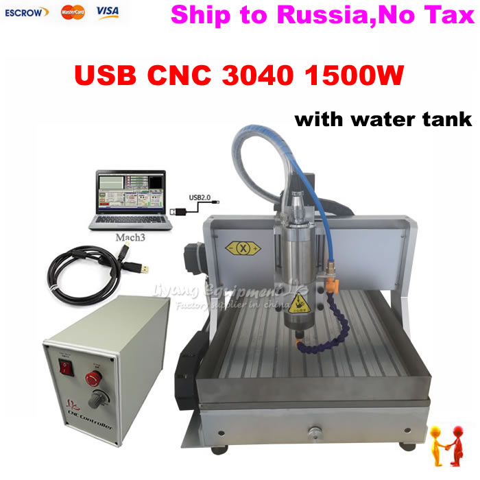 (Russain no tax!) 1500w CNC 3040 USB port wood carving machine Mini Engraving Machine CNC 4030 Router Engraver + water sink gift enmex creative style lady wristwatch gloden 3d vortex face creative design silicone band luminous brief casual quartz watch