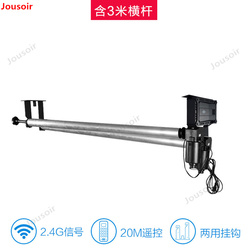 Background frame telescopic Rod electric 2-axis lift Studio photography background axle PAT Studio Background Scroll CD50 T03