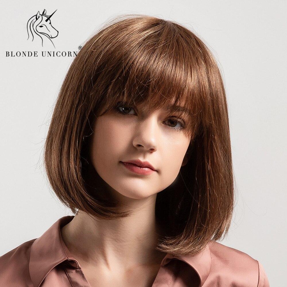 Блондинка Единорог 10 дюйм(ов) синтетические короткие прямые коричневый Боб Стиль Искусственные парики с челкой 50% человеческие волосы для ж...