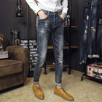 2017 Latest Autumn Jeans Male Korean Version Of Slim Pants Fashion Trend Of Youth Style Unique