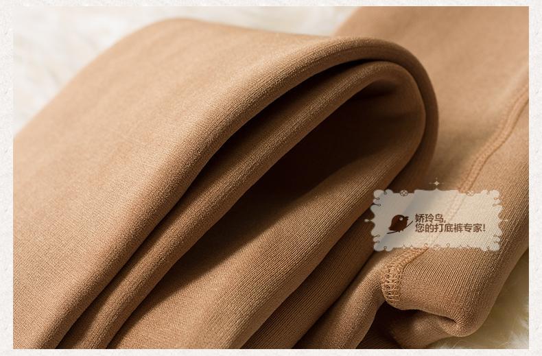 Bohocotol elastic plus velvet women's autumn and winter high waist skin color incarcerators legging trousers thickening step one 50