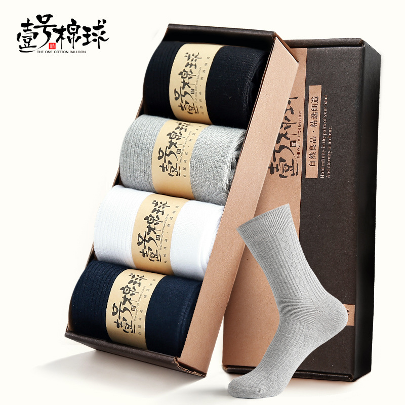 NO.1 COTTON BALLOON 4pairs/lot Men socks lavender sweet thickened striped stockings happy socks Free shipping
