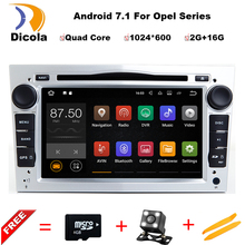 Android 7.1 Quad Core 2 Din Car DVD Player For Opel Astra Vectra Antara Zafira Corsa GPS Navigation Radio Audio Video RDS
