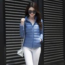 98668e6994c Белая куртка Баян кабан Лолита стильный гусиное перо вниз пальто Для женщин  парки 2018 Черный Длинные зимняя ультра тонкая пухов.