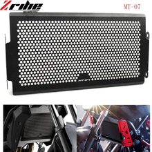 for MT 07 2014-2016 Aluminum Radiator Grille Cover Protective Grills Guard For Yamaha MT07 MT-07 14 15