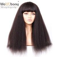 WoWEbony индийские волосы remy полный челка кудрявый прямой бесклеевой Шелковый топ не кружево парик [STNLW03]