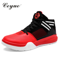 Ceyue 2017 Men Basketball Shoes Professional Lebron James Outdoor Sneakers Breathable Zapatos Hombre Trainers Sapatos Masculino