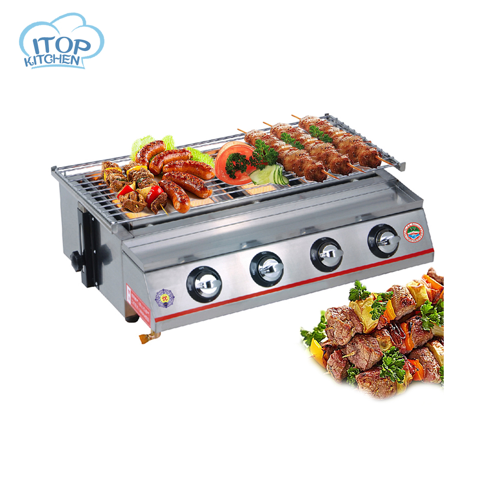 4 Burners BBQ Grill Smokeless Gas Outdoor Stove LPG Adjustable Height Easy Cleaned Commercial 2800Pa Grill