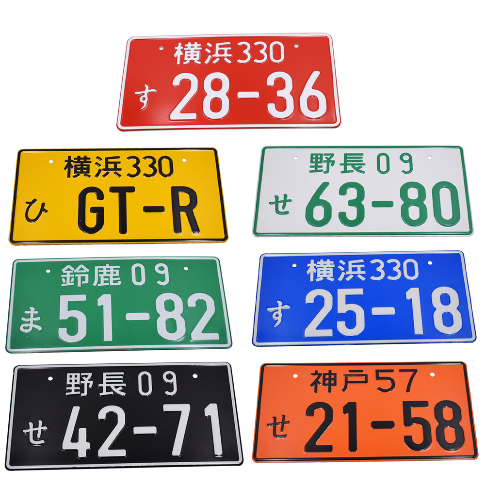Japanese Style License Plate JDM Aluminum License Number For Universal Car