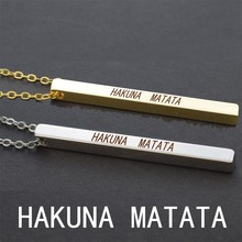 Hakuna Matata Ancient African Proverb Vertical Bar Necklace Gold Silver Color Engraved Pendent Inspirational Gift