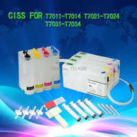 INK WAY T7011-T7014 T7021-T7024 T7031-T7034 Chipped Empty CISS for WorkForce Pro WP-4015DN 4025 4515 4525 4535 4545etc.