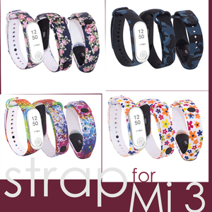 Image 1 - Substituição de silicone alça de pulso para 3 4 inteligente pulseiras Cinta Para Xiao mi mi mi mi Banda 3 pulseira Pulseira para mi banda 4