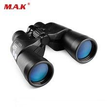 10-24X50 бинокль ночного видения телескоп высокой четкости мощный центр фокусировки для просмотра кемпинга охоты