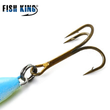 FISH KING 3pcs/ 6.5g-5.0cm lead micro-throwing mouth white strip of metal small sequins ice fishing lures Jig Spoon baits