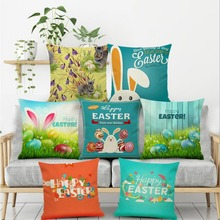 Easter Cushion Cover Happy Party Decoration Supplies Rabbit decoration For Home