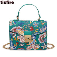 Tisfire Brand Flower Graffiti Bag Summer Beach Bag Fashion Bohemia Sling Handbags Shoulder Bags Chain Crossbody