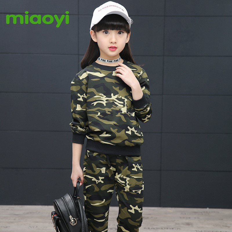 Children's clothing 2017 new girls camouflage suit girls leisure sports two-piece children's suit sweater long-sleeved trousers