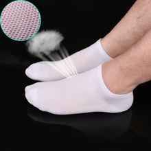 Горячая Распродажа однотонные мужские носки невидимые летние