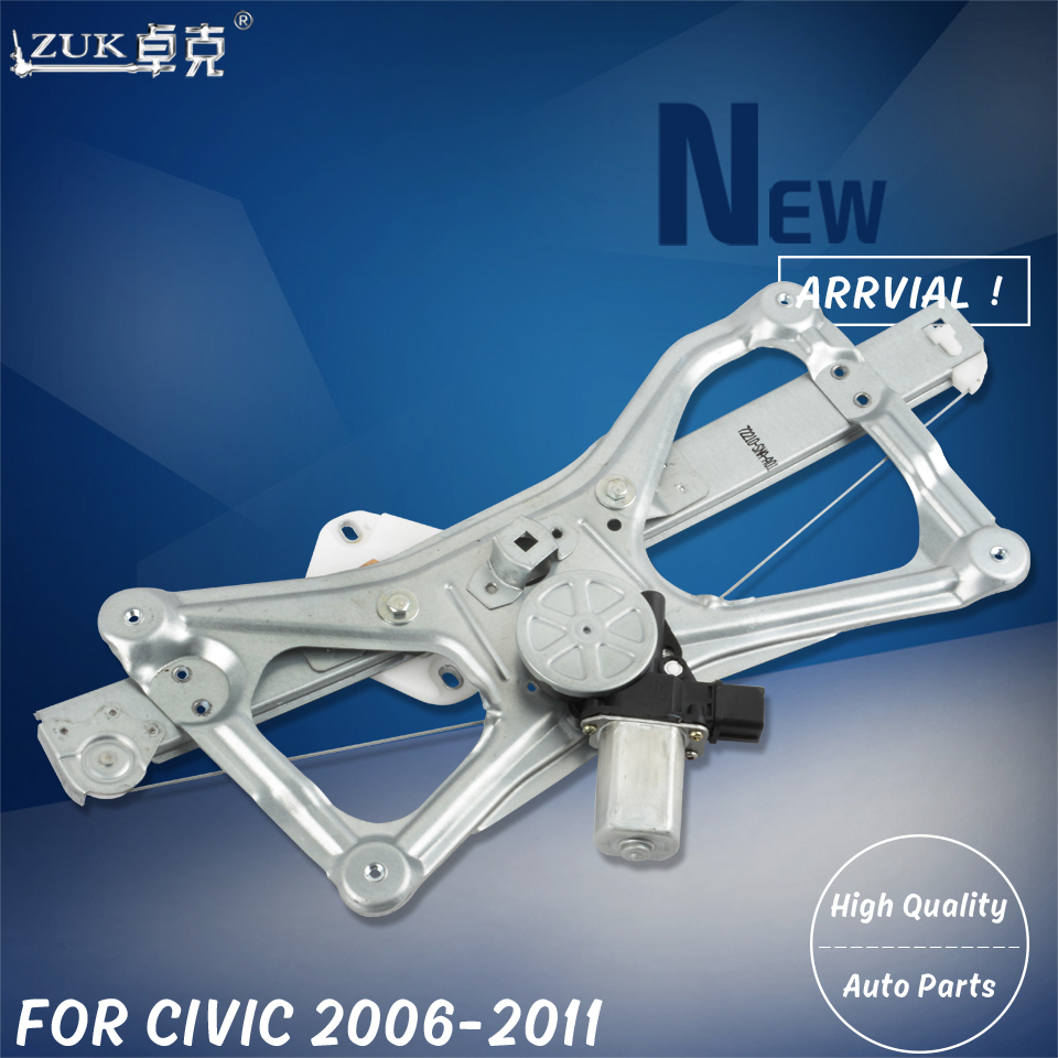 Aliexpress Com Buy Zuk Brand New Transmission Oil: ZUK Brand New Front Rear Left Right Power Window Regulator