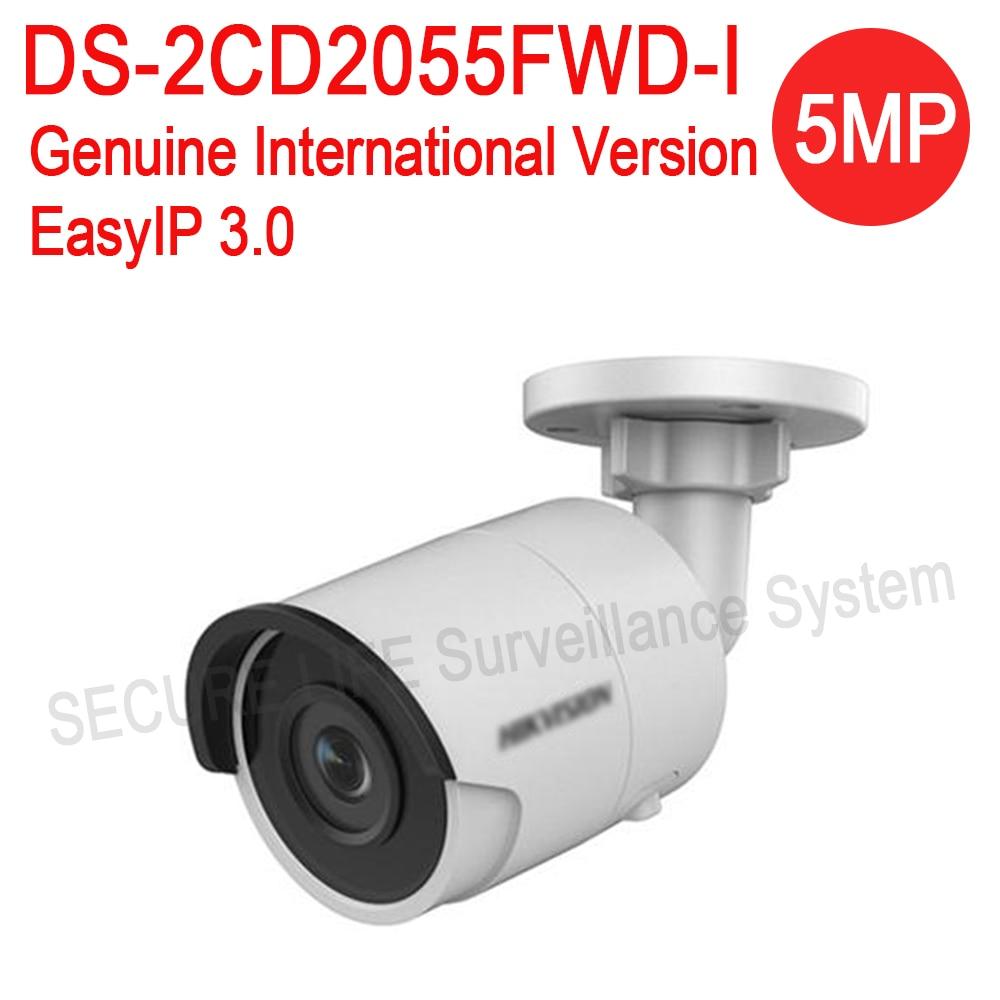imágenes para Envío gratis Inglés versión DS-2CD2055FWD-I H.265 5MP Red mini Bala de seguridad CCTV Cámara de la tarjeta SD + cámara del IP del poe