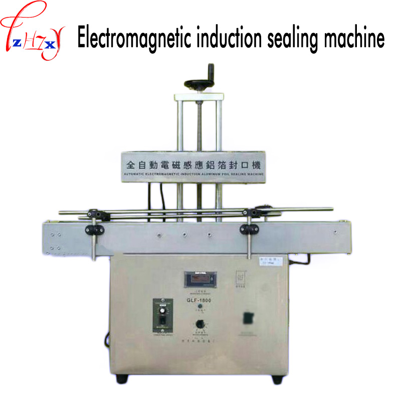 Automatic electro-magnetic induction aluminum foil sealing machine large-caliber electromagnetic foil sealing machine 220V