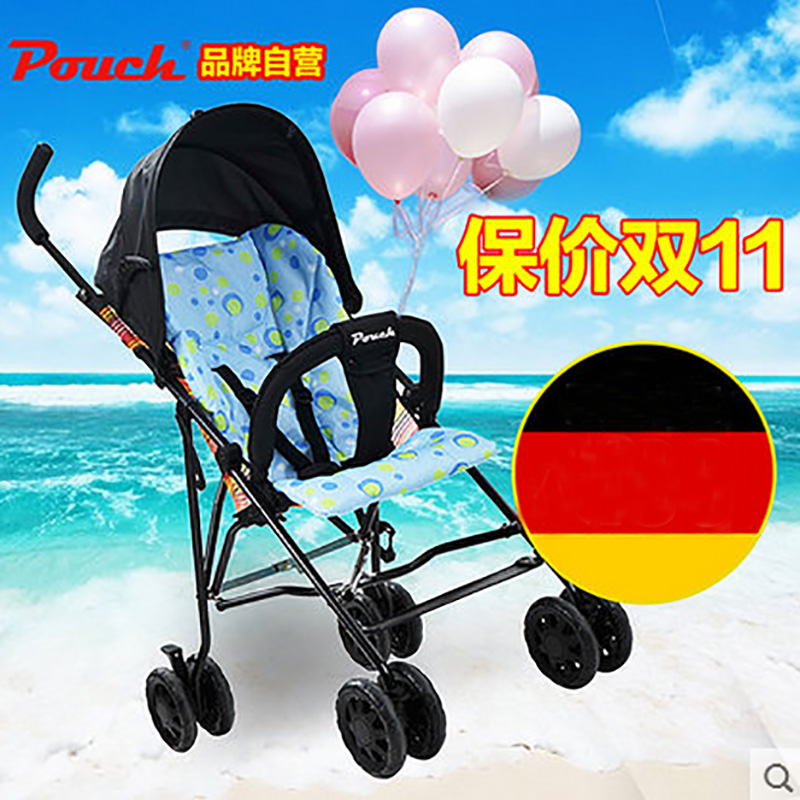 Child umbrella car pouch light summer pocket bike baby bb folding portable baby stroller baby stroller ultra light portable shock absorbers bb child summer baby hadnd car umbrella