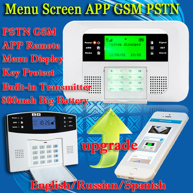 Free Shipping Up G4B PSTN GSM English Russian Spanish Voice wireless wired LCD APP intercom Home