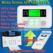 Envío Libre! Hasta G4B PSTN GSM Inglés Ruso Español APP wireless wired LCD de intercomunicación de Voz de alarma de Seguridad Antirrobo sistema
