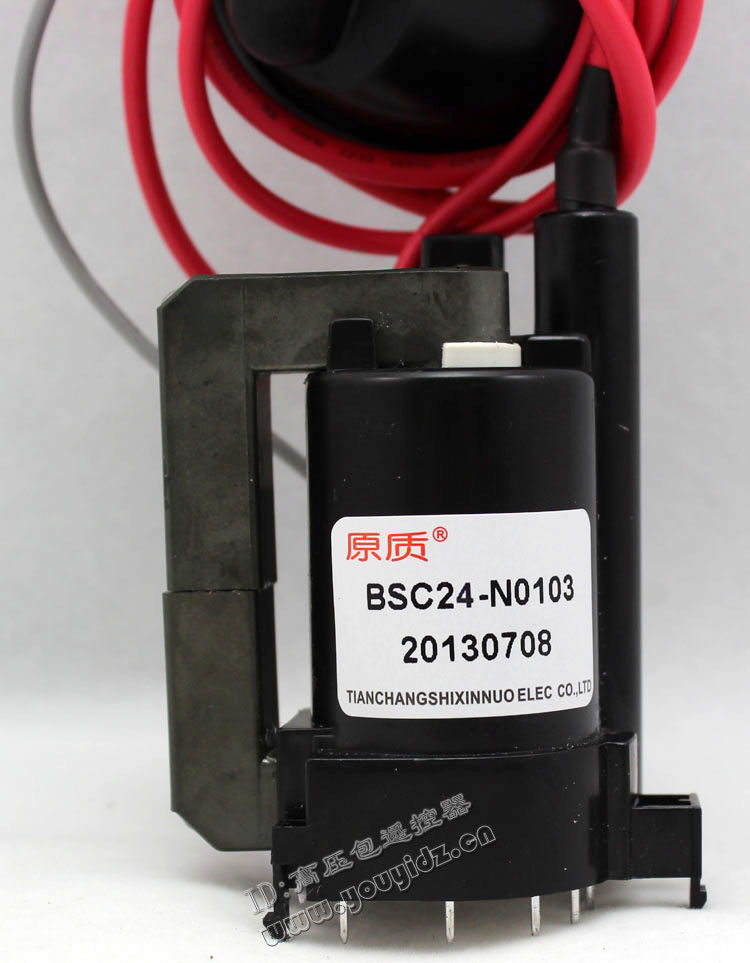 Free Shipping>New 100% Tested Working TV set high-voltage pack BSC24-N0103 TF-0070---OB spot free shipping new 100% tested working bsc25 z602f bsc25 2004pr bsc25 z601f5 tv high crown