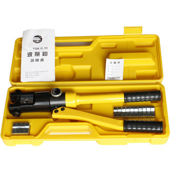 manual hydraulic crimping tool YQK-300 aluminium copper terminal crimper 300mm2 electrician multifunction crimping pliers
