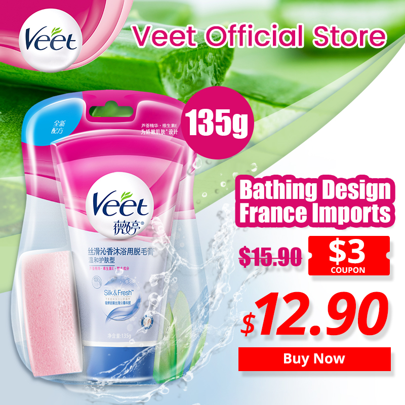 Veet In Shower Hair Removal Cream Delicate Skin Designed For