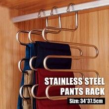 S-образная стойка для брюк из нержавеющей стали, прочные многофункциональные вешалки для одежды, вешалка для одежды, органайзер для хранения одежды