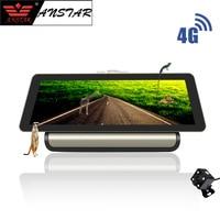 ANSTAR 4G Wifi 10'' Car DVR Camera Android 5.1 GPS Navigation ADAS Remote Monitor Dual Len Dash Cam with Rear View Camera DVRS