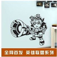 Frete Grátis Jogo Lol o Megling Artilheiro Tristana decalques de parede Dos Desenhos Animados adesivos decalque adesivo decoração da casa decoração