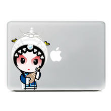 White Snake Chuan opera chara Vinyl Decal Notebook sticker on Laptop Sticker For DIY Macbook Pro Air 11 13 15 inch Laptop Skin(China)