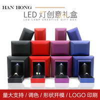 Free shipping 2019 new High end LED lamp marriage ring pendant necklace wholesale jewelry boxes